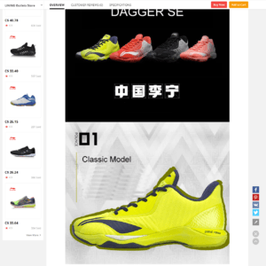 Li ning aliexpress product description 2